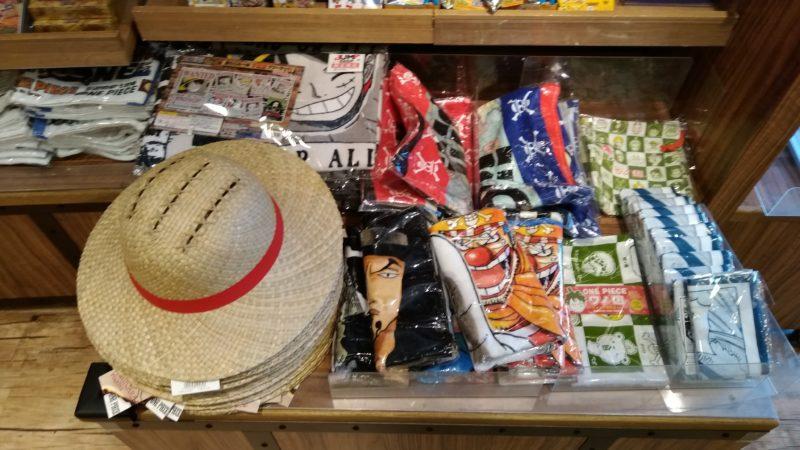 ジャンプショップ東京ドームシティ、ルフィの麦わら帽子